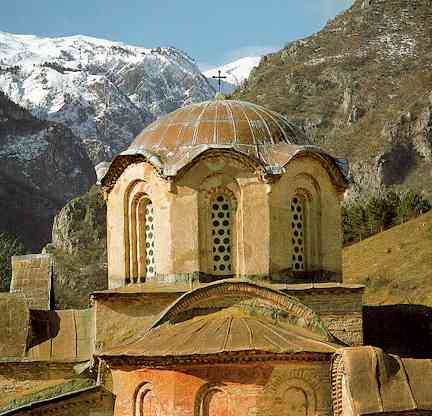 The Dome of the Pec Monastery